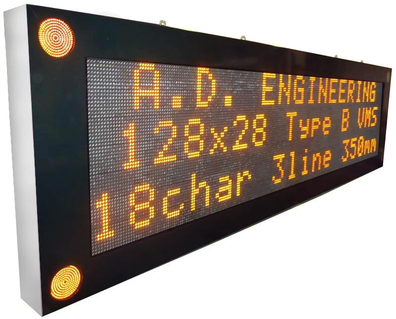 Traffic Gantry Mounted <br/> Variable Message Signs